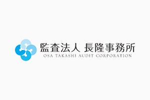 非営利法人への公認会計士監査の導入に当たって(日本公認会計士協会)